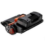 039H kompatibler Toner Canon schwarz 0288C001