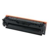 054H kompatibler Toner Canon cyan 3027C002